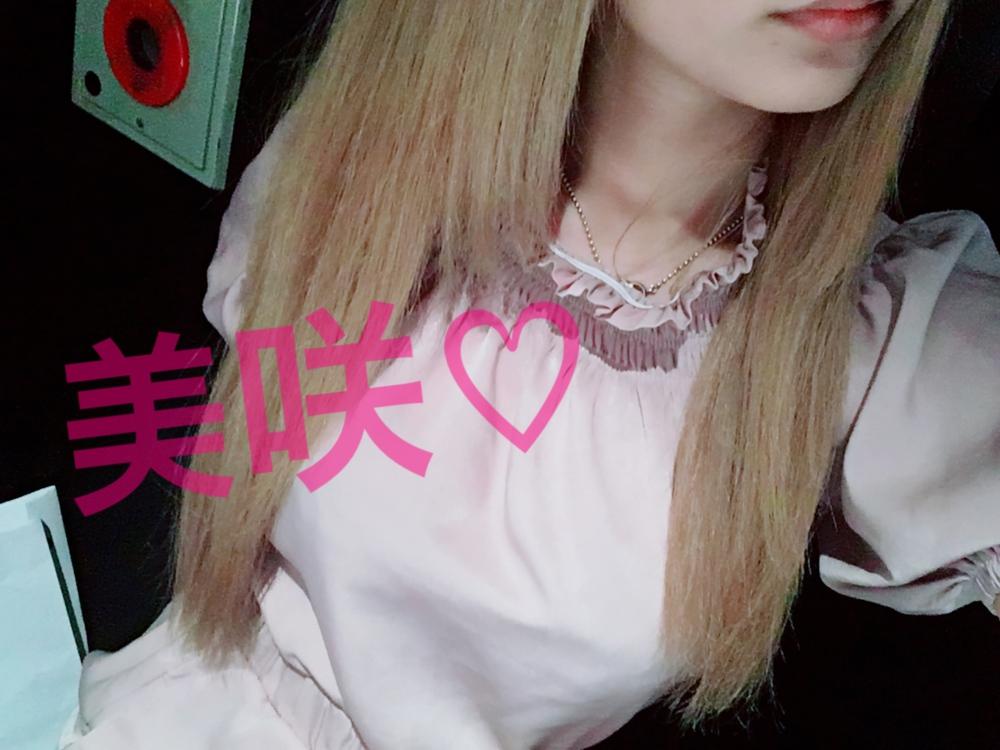 美咲|やほー-(๑☆‿ ☆#)ᕗ