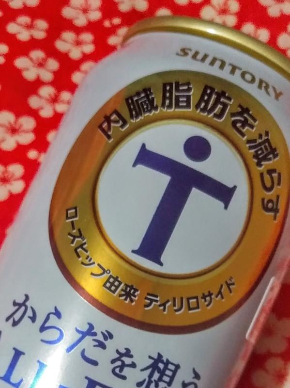 糸井 ゆかり|ビール・・・☆
