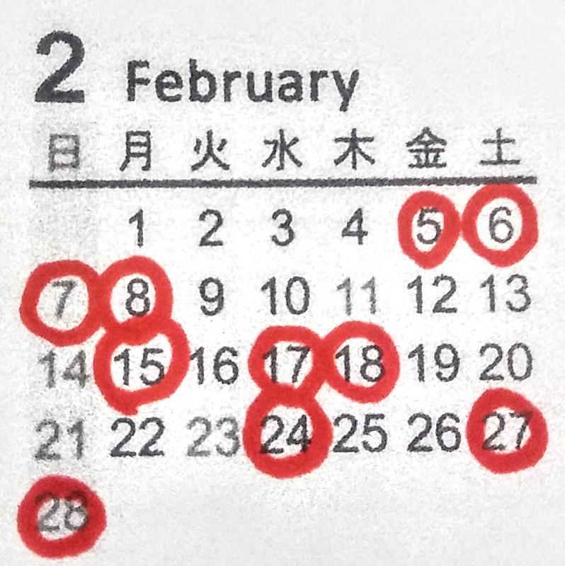 糸井 ゆかり|ゆかりのカレンダー♪