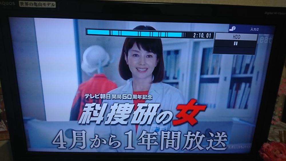 ひな乃|☆今年の喜び☆