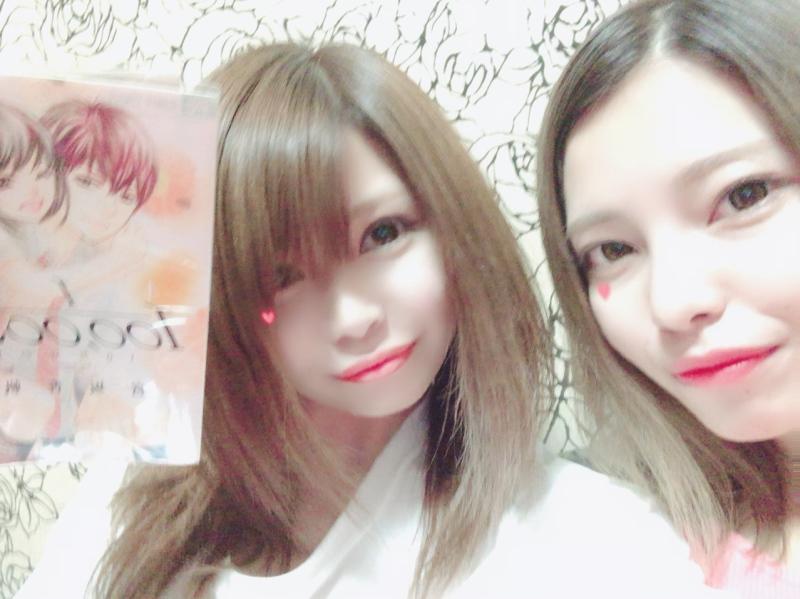 愛美|水曜日のお話から♥今日わ出勤♥あゆみ
