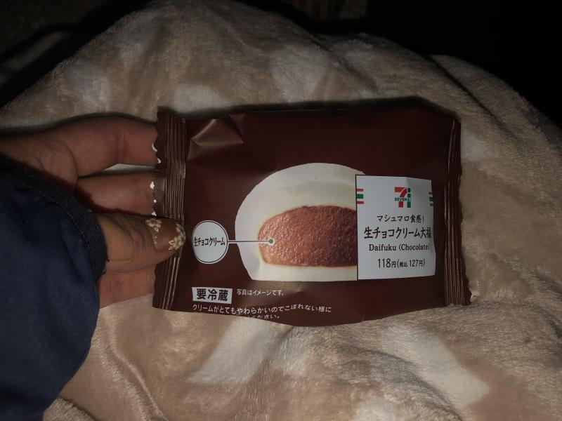 愛美 今日から仕事♥生チョコクリーム