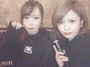 愛美 club R[キャバクラ/松山市二番町]さんのブログページへはこちらから