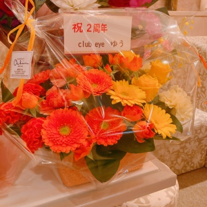 栗栖 陽香 snack Luana[スナック・ラウンジ/松山市二番町]さんのブログページへはこちらから