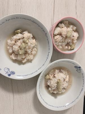 清家 杏子 snack Luana[スナック・ラウンジ/松山市二番町]さんのブログページへはこちらから