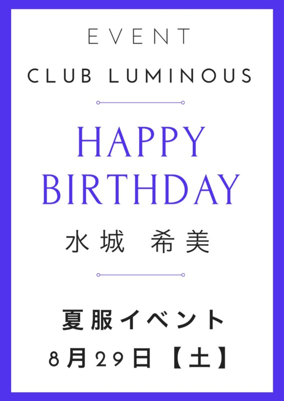 ゆみか|お誕生日☆
