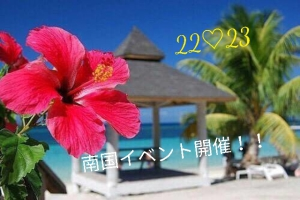 そら いきなり熟女[キャバクラ/松山市三番町]さんのブログページへはこちらから