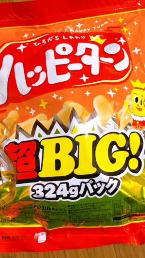 りあ|BIG(*,,˃ ᵕ ˂ )✰*。2