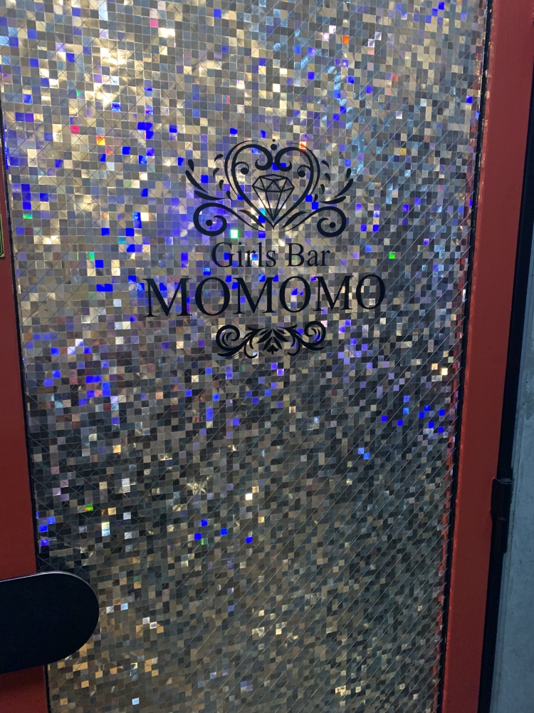 rii|MOMOMO OPEN