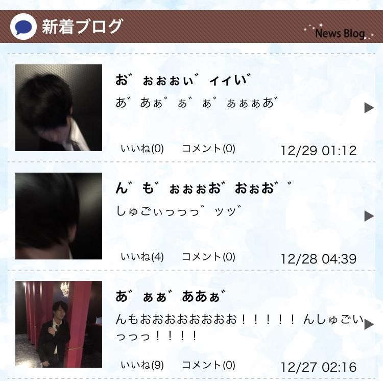 海堂 アラタ 和希さんは写真が下手
