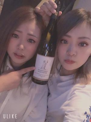 悠 Girls Bar PIACERE[ガールズバー/松山市三番町]さんのブログページへはこちらから