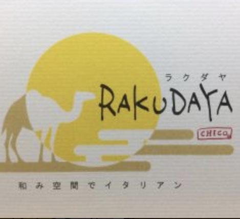 Kana|美味し~い( ´艸`*).。*