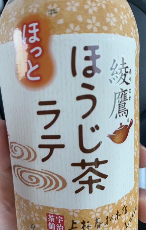 そら|ほうじ茶(♡ω♡)