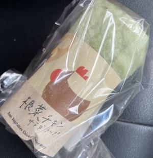 そら club eye[キャバクラ/松山市三番町]さんのブログページへはこちらから