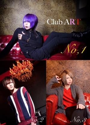 MASAKI Club ART ナンバー!!🤩🤩🤩