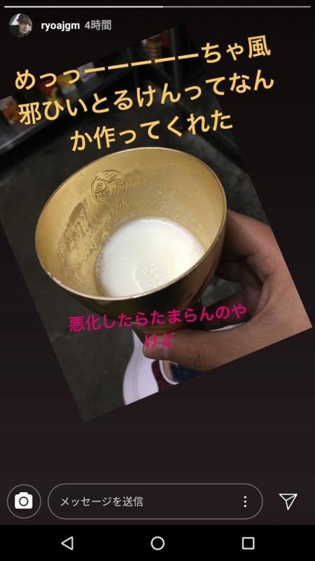 春菜 拓人|🔫(◉н◉)コロス