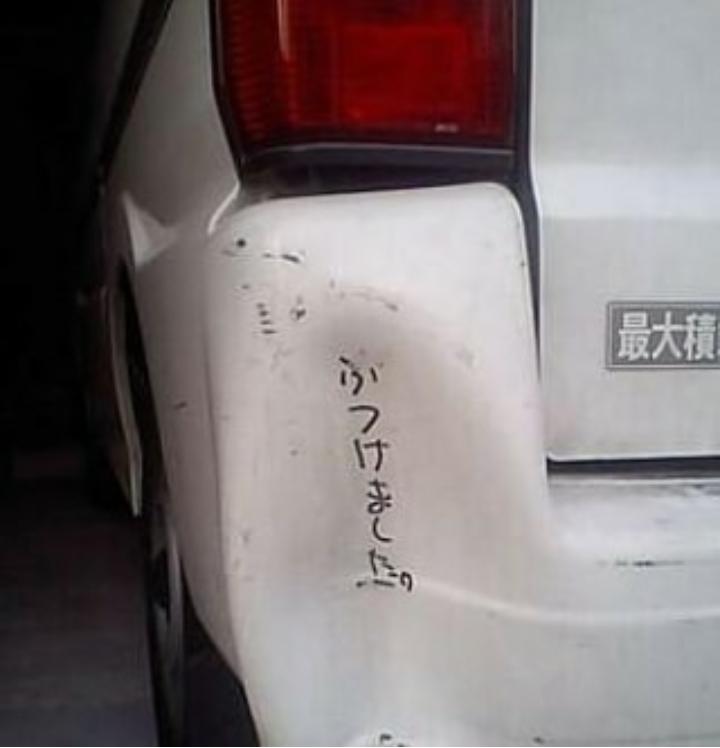 春菜 拓人|ヽ(💢・∀・)ノ┌┛