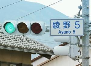 春菜 拓人 Club shine[ホストクラブ/松山市三番町]さんのブログページへはこちらから