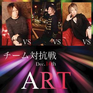 セナ ART[ホストクラブ/松山市二番町]さんのブログページへはこちらから