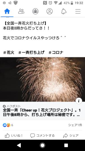 本田 梨絵 Carnet[スナック・ラウンジ/松山市二番町]さんのブログページへはこちらから