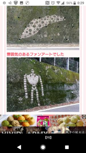 本田 梨絵 ラウンジ 馳華[スナック・ラウンジ/松山市二番町]さんのブログページへはこちらから