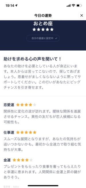 コロナが怖い旬 ART[ホストクラブ/松山市二番町]さんのブログページへはこちらから