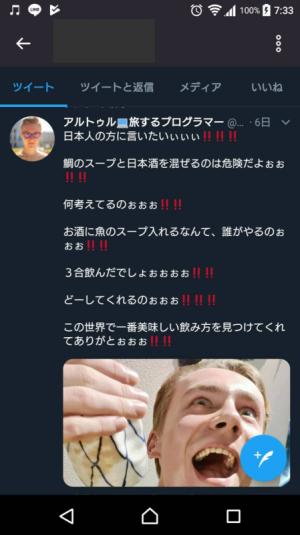 桐斗|16円‼︎