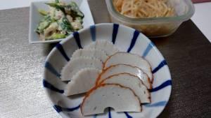 かすみ club eye[キャバクラ/松山市三番町]さんのブログページへはこちらから
