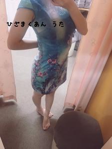 福田 うた うた(*´-`)