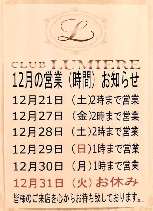 桐ヶ谷 明日奈|お知らせ