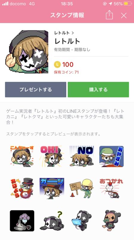 みい|( +△+) ((16