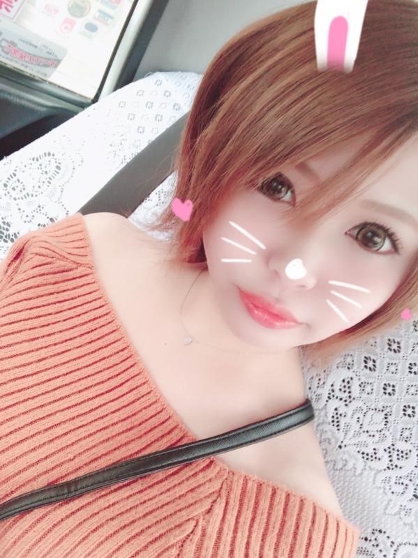 愛美|おはよ~♥さむっ!♥定休日♪