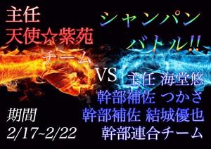 海堂 悠 Axel[ホストクラブ/松山市二番町]さんのブログページへはこちらから