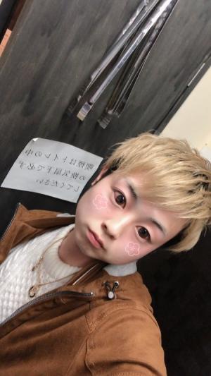 天心 Axel[ホストクラブ/松山市二番町]さんのブログページへはこちらから