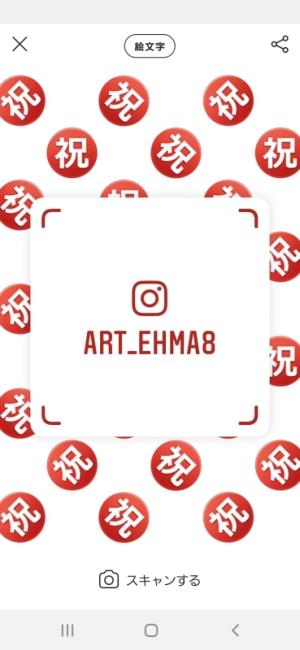 八|Instagram始動!!