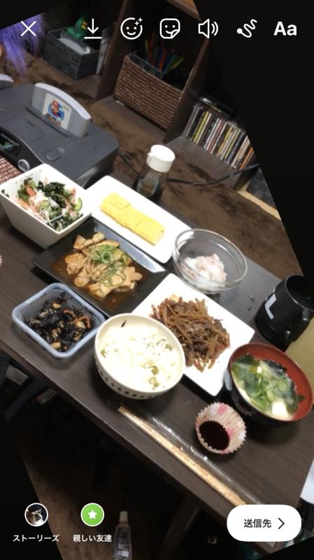センリさん|食べる事が幸せ