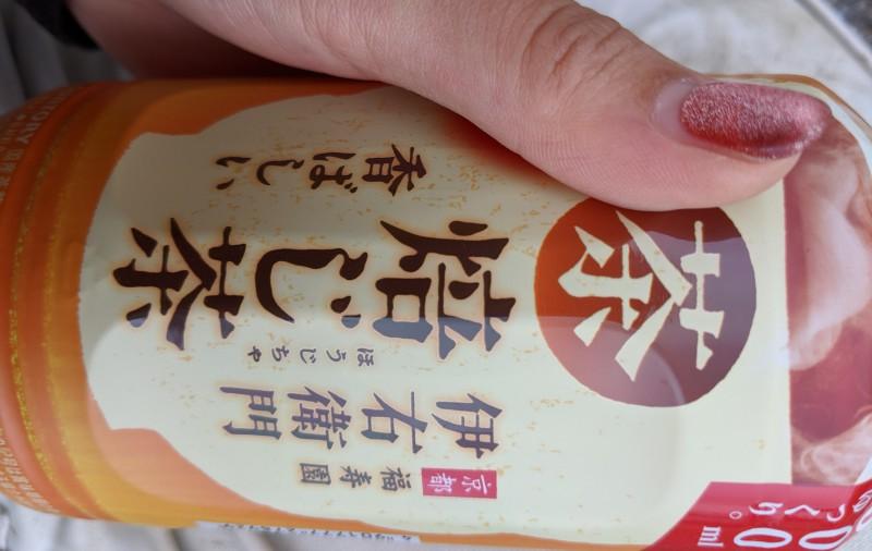 かつき ゆう|ほうじ茶\( ˙▿︎˙ )/𓆛𓆜𓆝𓆞𓆟61