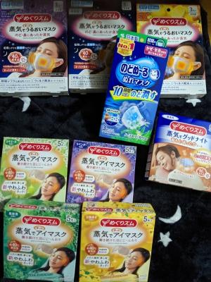 かつき ゆう club eye[キャバクラ/松山市三番町]さんのブログページへはこちらから