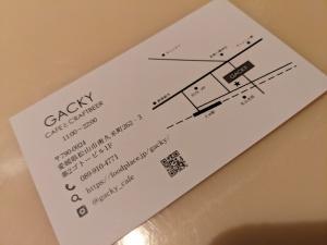 かつき ゆう|「café&craftbeerGACKY」.☃︎.