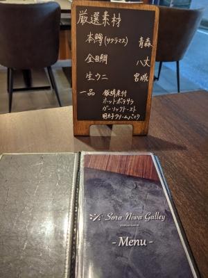 かつき ゆう|「Sora Niwa Gallery」さん✧*35