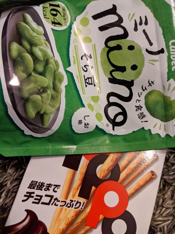 かつき ゆう お菓子ฅ^._.^ฅ28