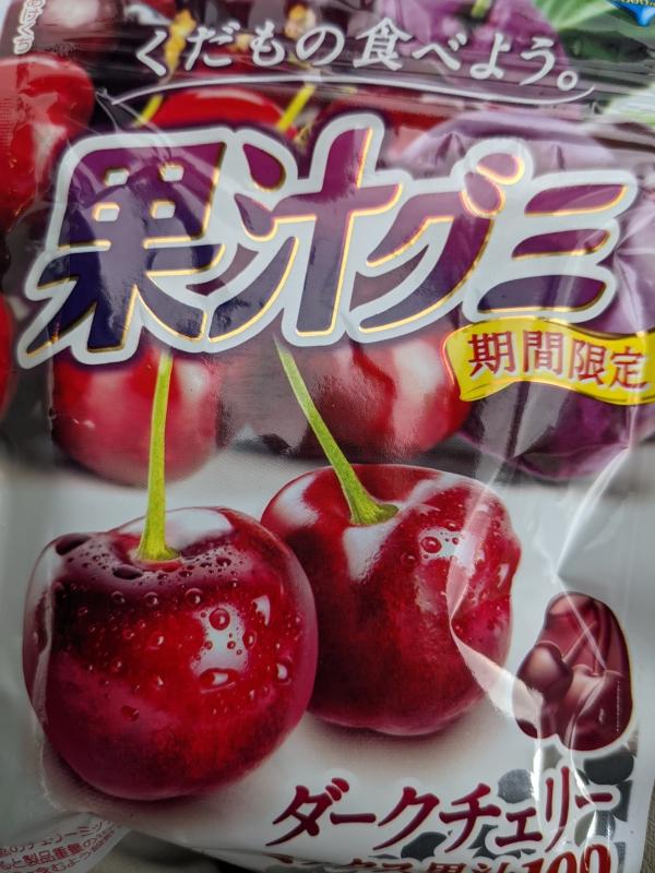 かつき ゆう|果汁グミ⋆⸜ ⚘ ⸝⋆71
