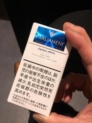 幸村 Club shine[ホストクラブ/松山市三番町]さんのブログページへはこちらから