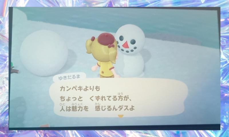 なつ 雪だるま⛄No.26