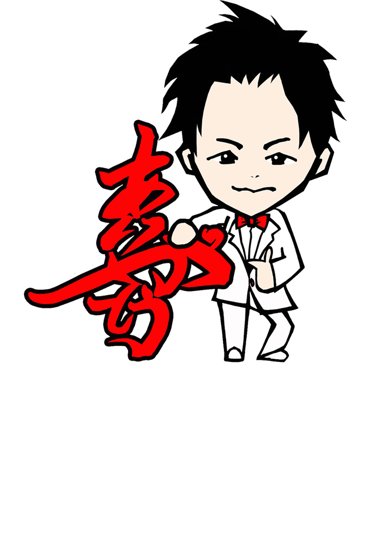 水城優士さんのプロフ写真1