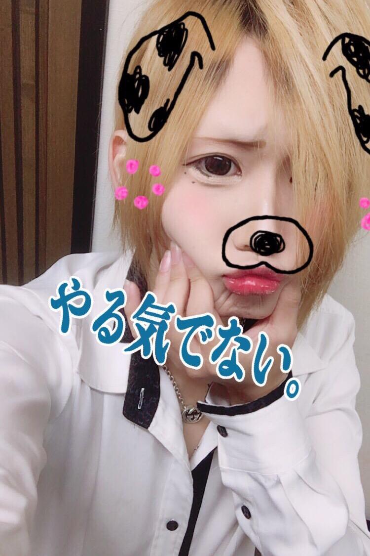 めろめろ♪翠咲さんのプロフ写真4