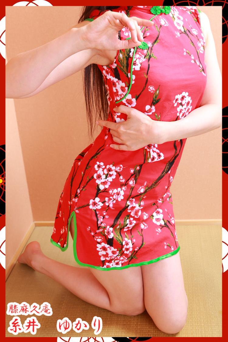 糸井 ゆかりさんのプロフ写真6