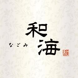 「和海」[スナック・ラウンジ/愛媛県松山市]おすすめのもな