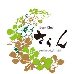 「会員制Club さらん」[キャバクラ/愛媛県松山市]おすすめの千春