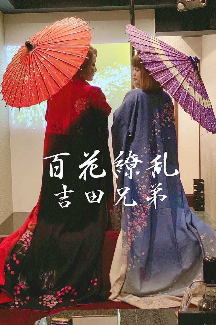 音花 空海 さんのプロフ写真10